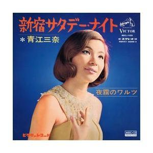 新宿サタデー・ナイト     (MEG-CD) u-topia