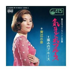 気まぐれブルース     (MEG-CD) u-topia
