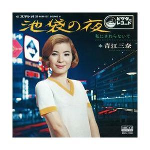 池袋の夜     (MEG-CD) u-topia