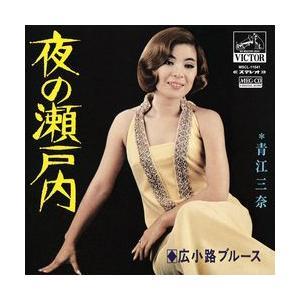 夜の瀬戸内     (MEG-CD) u-topia