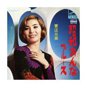 昭和おんなブルース     (MEG-CD) u-topia