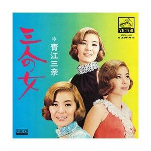 三人の女     (MEG-CD) u-topia