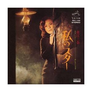 私のスター     (MEG-CD)|u-topia