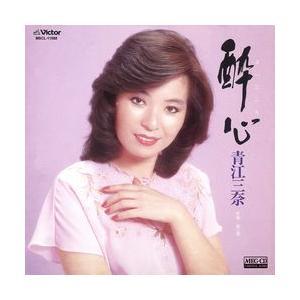 酔心     (MEG-CD)|u-topia