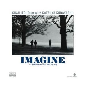IMAGIME     (MEG-CD) u-topia