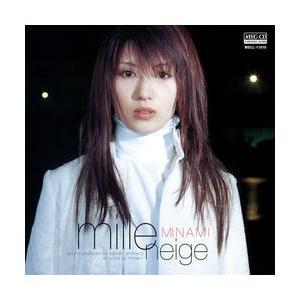 千の雪     (MEG-CD)|u-topia
