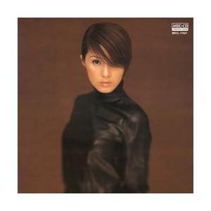 ダキシメテイテ     (MEG-CD)|u-topia