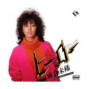 ヒーロー     (MEG-CD)|u-topia