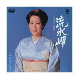 流氷岬     (MEG-CD)|u-topia