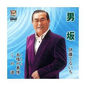 男坂     (MEG-CD)|u-topia