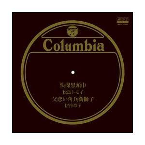 快傑黒頭巾     (MEG-CD)|u-topia
