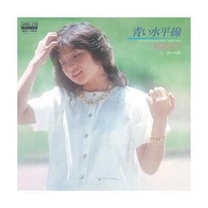 青い水平線     (MEG-CD)|u-topia