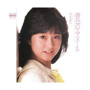 春色のエアメール     (MEG-CD)|u-topia