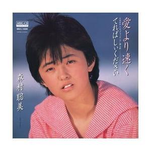 愛より速く     (MEG-CD)|u-topia