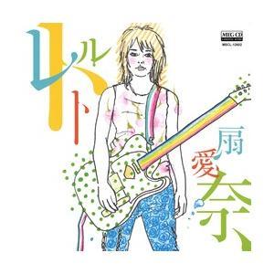 レトルト     (MEG-CD)|u-topia