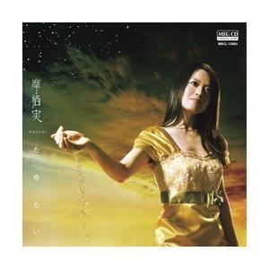 たゆたい     (MEG-CD)|u-topia