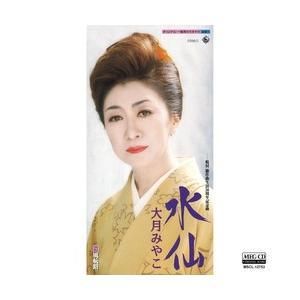 水仙     (MEG-CD)|u-topia