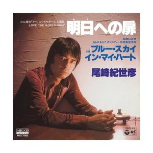 明日への扉     (MEG-CD)|u-topia
