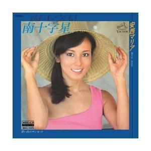 南十字星     (MEG-CD)|u-topia