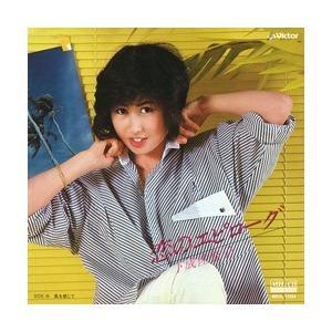 恋のエピローグ     (MEG-CD)|u-topia