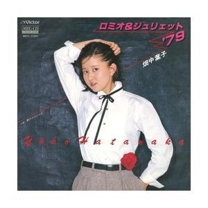 ロミオ&ジュリエット'79     (MEG-CD)|u-topia