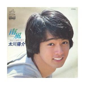 南風     (MEG-CD)|u-topia