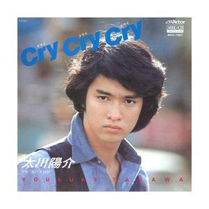 Cry Cry Cry     (MEG-CD)|u-topia