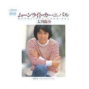 ムーンライト・カーニバル     (MEG-CD)|u-topia
