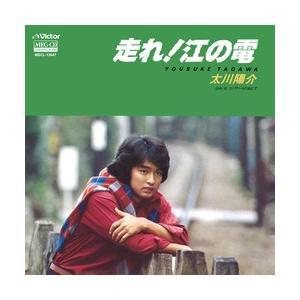 走れ!江の電     (MEG-CD)|u-topia