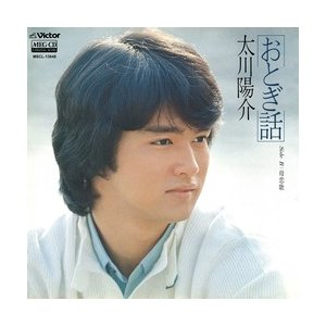 おとぎ話     (MEG-CD)|u-topia