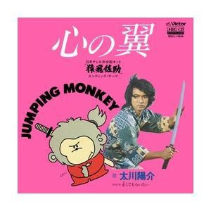 心の翼     (MEG-CD)|u-topia