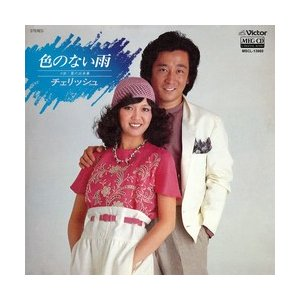 色のない雨     (MEG-CD) u-topia