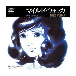 マイルド・ウォッカ     (MEG-CD)|u-topia