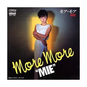 モア・モア     (MEG-CD)|u-topia