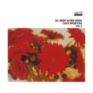 [Vol.2]アルフレッド・ハウゼのすべて     (MEG-CD) u-topia