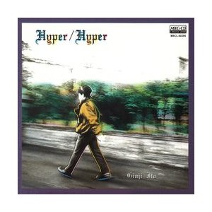 Hyper/Hyper     (MEG-CD) u-topia