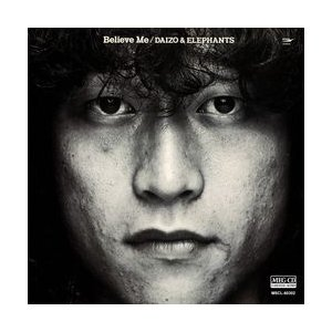 Believe Me     (MEG-CD)|u-topia
