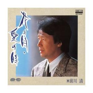 花の時・愛の時     (MEG-CD)|u-topia