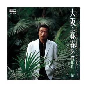 大阪〜霖霖と     (MEG-CD)|u-topia