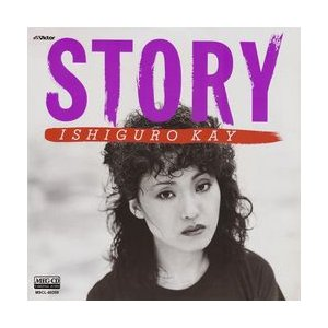 STORY     (MEG-CD)|u-topia