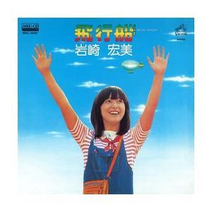 飛行船 +2     (MEG-CD)|u-topia