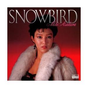 SNOWBIRD     (MEG-CD)|u-topia