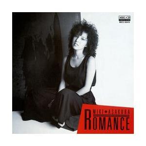 ROMANCE     (MEG-CD)|u-topia