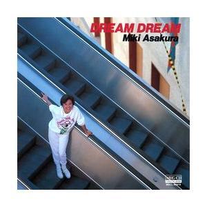 DREAM DREAM     (MEG-CD)|u-topia