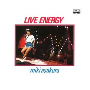 LIVE ENERGY     (MEG-CD)|u-topia