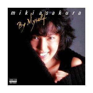 BY MYSELF     (MEG-CD)|u-topia