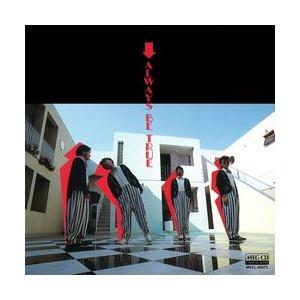 ALWAYS BE TRUE     (MEG-CD)|u-topia