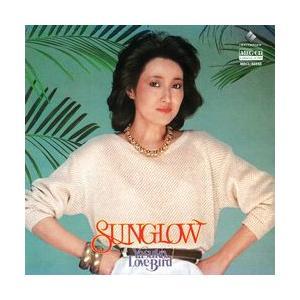 SUNGLOW     (MEG-CD)|u-topia