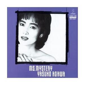 MS. MYSTERY      (MEG-CD)|u-topia