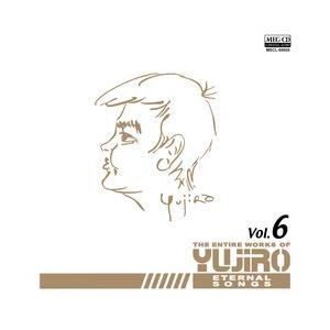 永遠の歌声 石原裕次郎のすべて Vol.6     (MEG-CD) u-topia